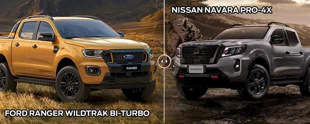 """Nissan Navara 2021 thay đổi những gì để """" vua bán tải"""" Ford Ranger phải thức tỉnh"""